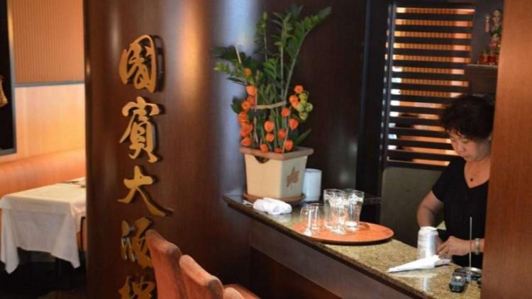 Restaurant Kok Ping #1 - VinoResto